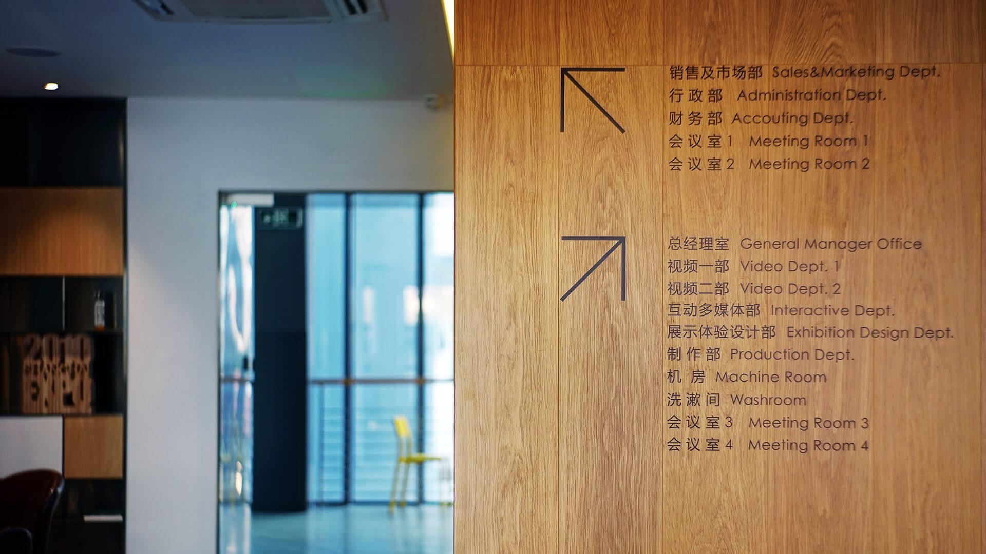 办公室图片3